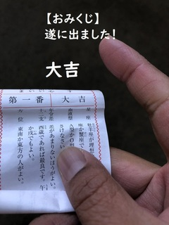しんねん2.jpg